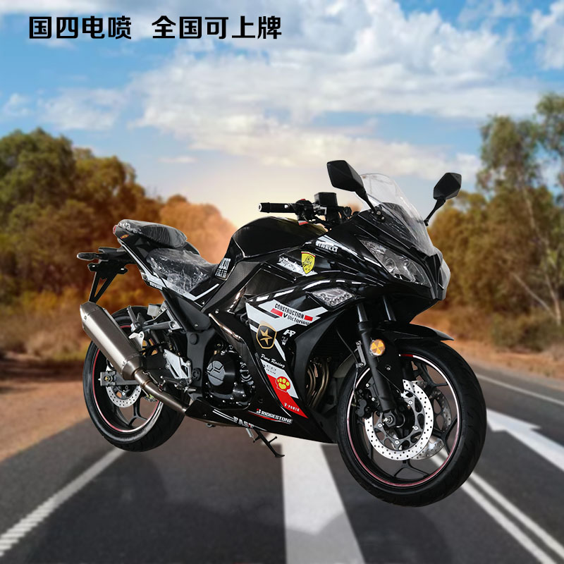 Baihang locomotive Kawasaki Ninja motorcycle sports car race 400cc whole vehicle National IV EFI streetcar can be licensed