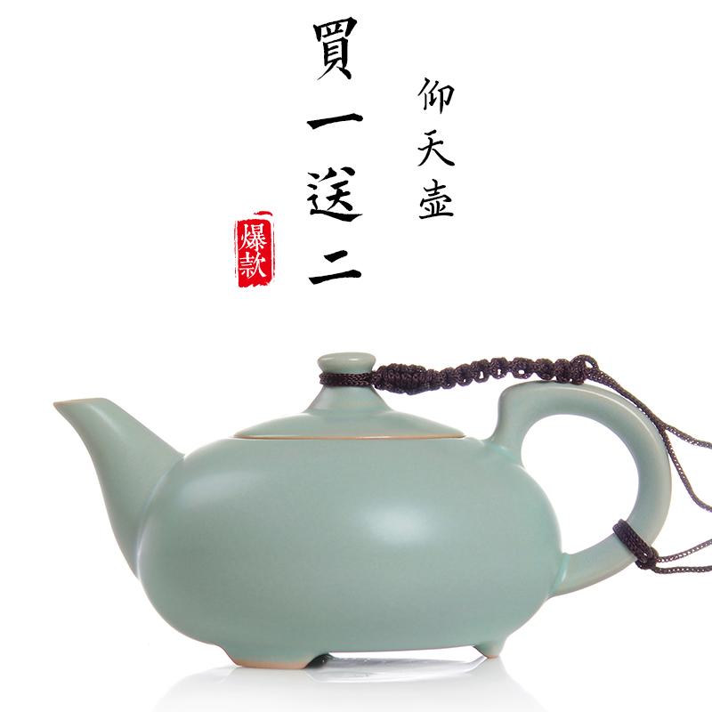 汝窯茶壺汝瓷石瓢壺大號家用單壺功夫茶具套裝龍泉青瓷送茶杯陶瓷