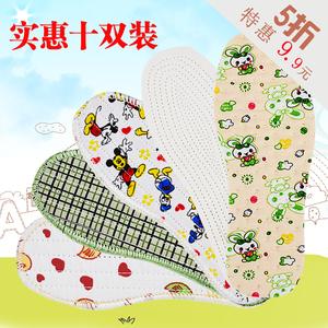 10双装冬春季新款儿童透气鞋垫宝宝吸汗防臭棉布鞋垫男女童可剪切