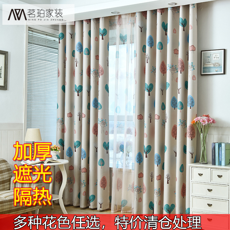 Curtain products Nordic simple 2020 new living room bedroom modern girl full shading bay window cloth French window