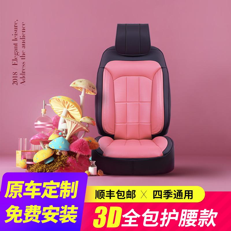 汽车坐垫夏冰丝大众朗逸宝马高尔夫POLO奔驰四季通用全包座垫套女