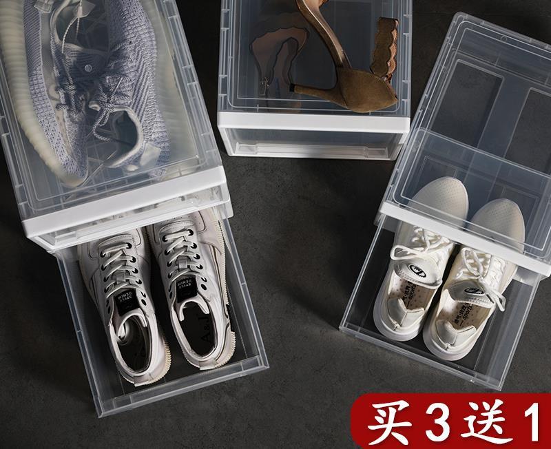 券后17.15元鞋盒多层小孩男女宝宝长方形收纳架