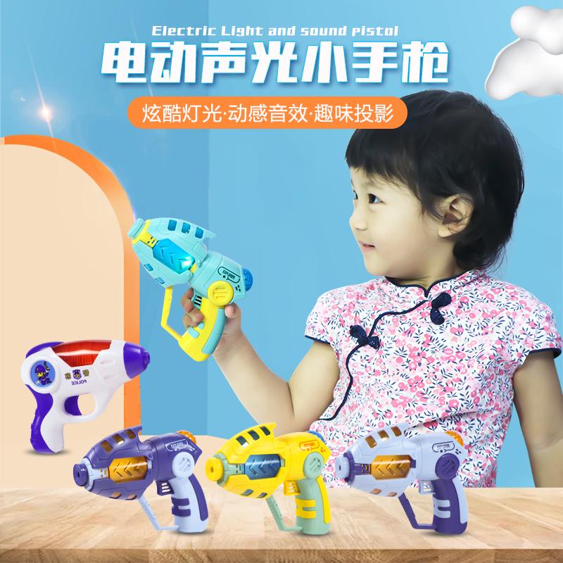 Электронные игрушки Артикул 560989778862