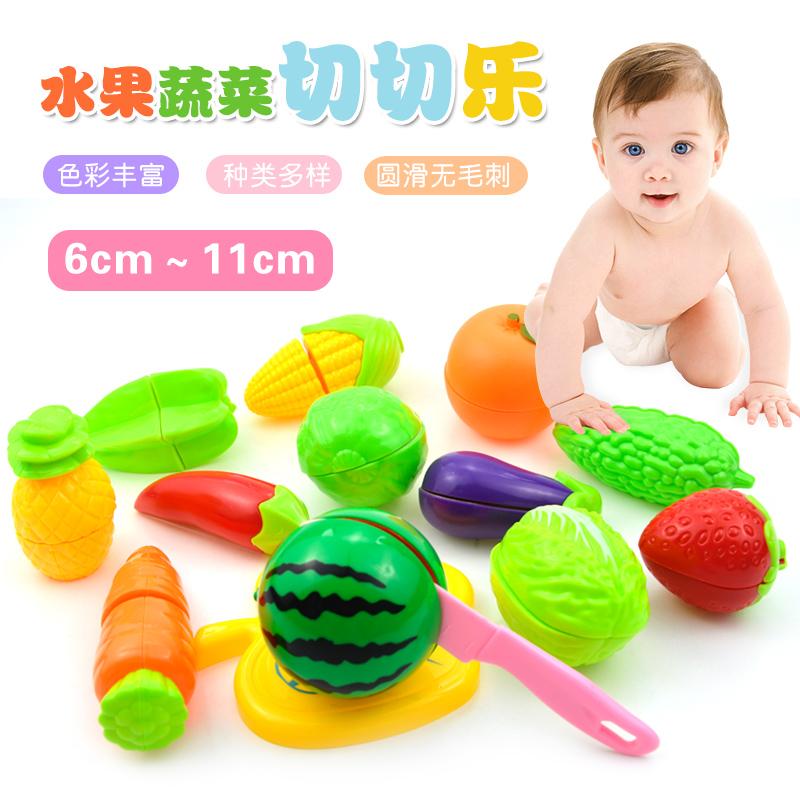 Наборы игрушечных продуктов Артикул 592395191663