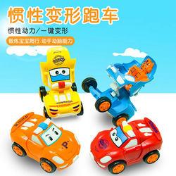 撞击变形小汽车模型车男孩女孩仿真回力车警察车惯性车儿童玩具车