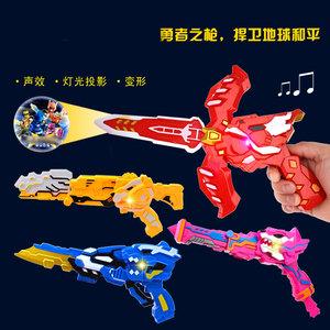儿童男孩枪电动恐龙声光投影音乐宝宝小孩1一3一5岁可变形玩具枪