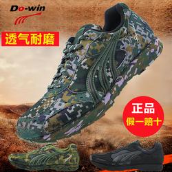 多威跑鞋男女减震透气数码迷彩跑鞋运动鞋黑色训练跑步鞋正品夏季