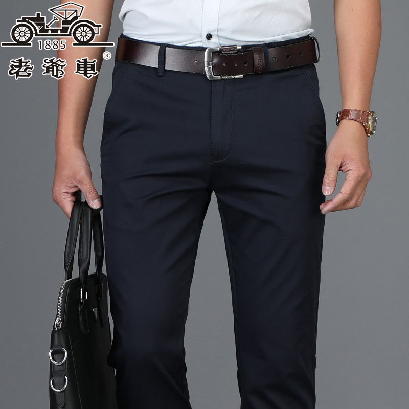 Authentic classic car casual pants mens local youth middle aged straight pants business autumn winter black dad pants