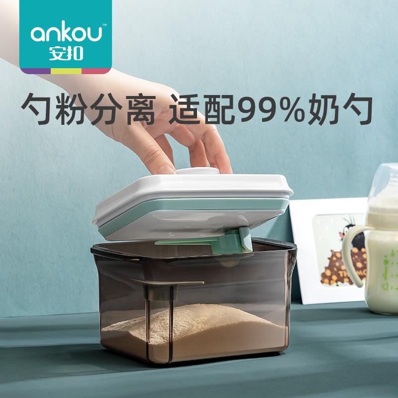 Контейнеры для хранения сухого молока Артикул 616071741860