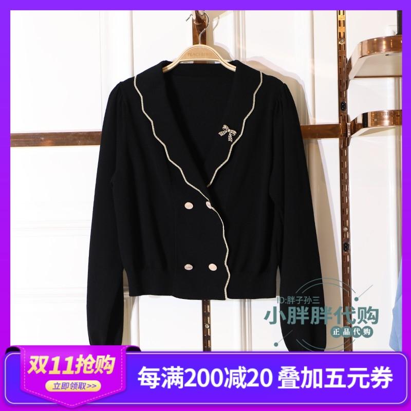 A5EEA4A8089太平鸟女2020冬曲边领优雅线套衫A5EEA4A80