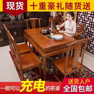 实木茶桌椅榆木仿红木功夫茶台