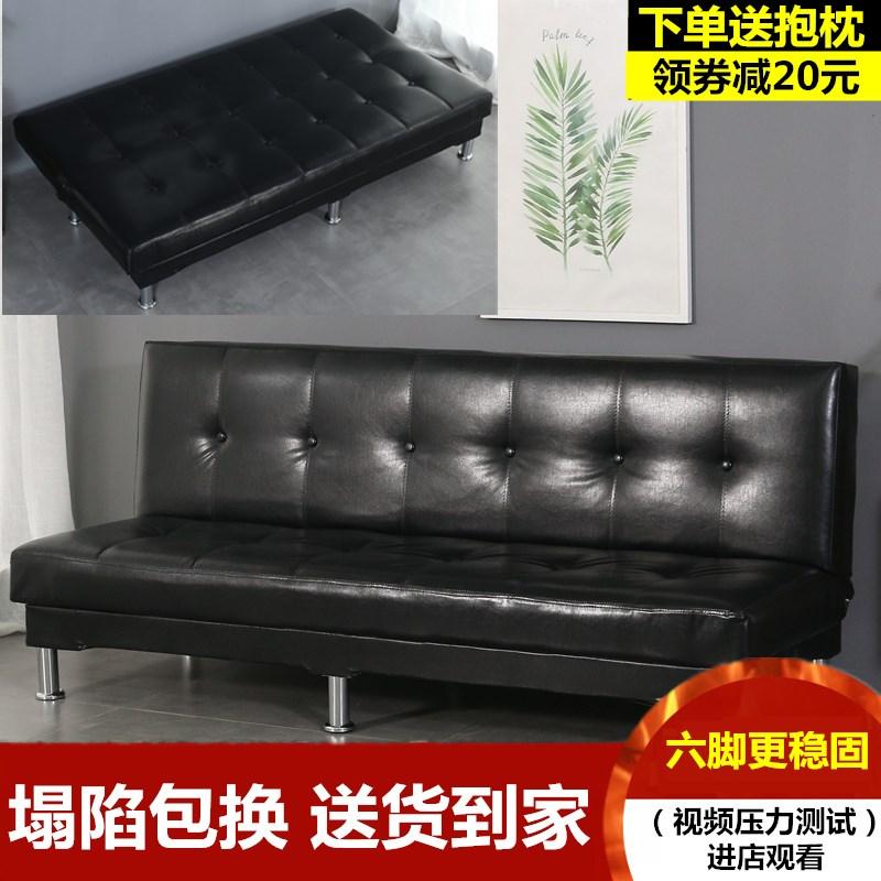 沙发床两用小户型懒人可折叠沙发简易出租房理发美发店服装店沙发12-01新券