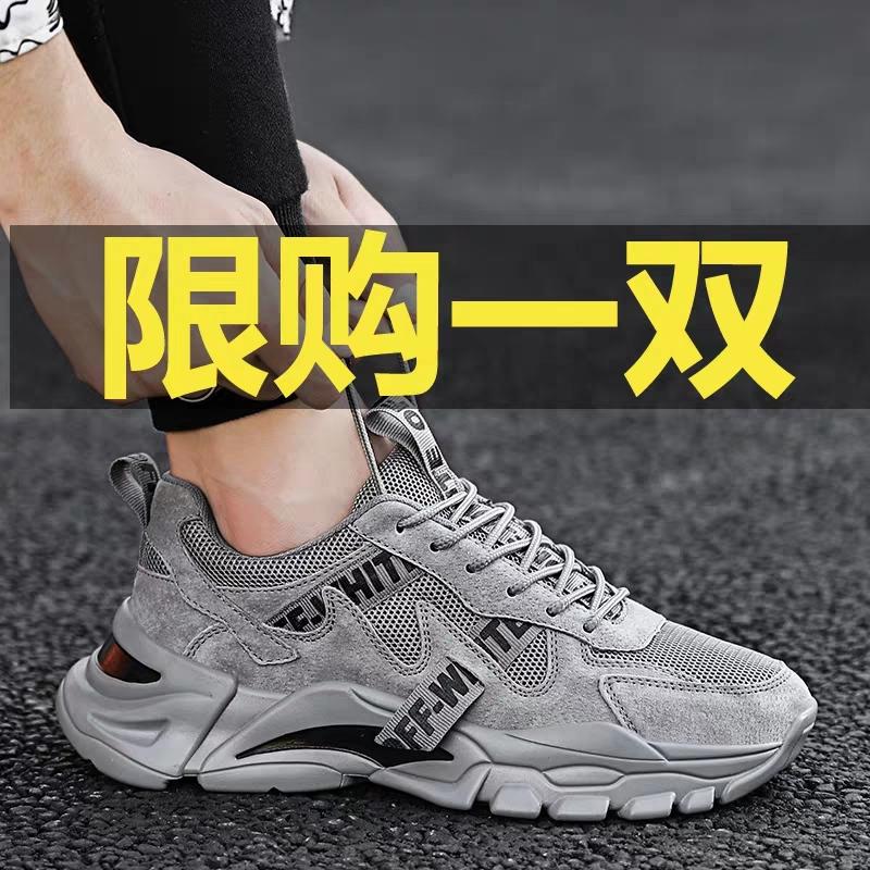 秋冬新款男鞋子韩版潮流运动板鞋百搭休闲网红老爹鞋男士厚底跑鞋