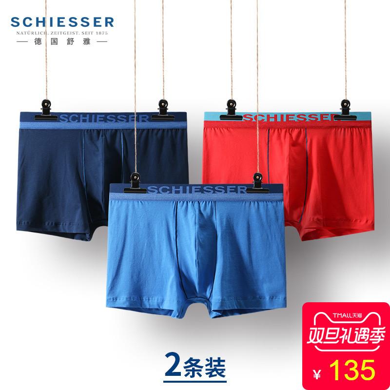 2条装德国舒雅内裤男士舒美棉炫彩系列内裤男式中腰平角裤2063
