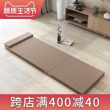 折叠床单人家用办公室午休床垫简易轻便携款地铺睡垫学生午睡神器