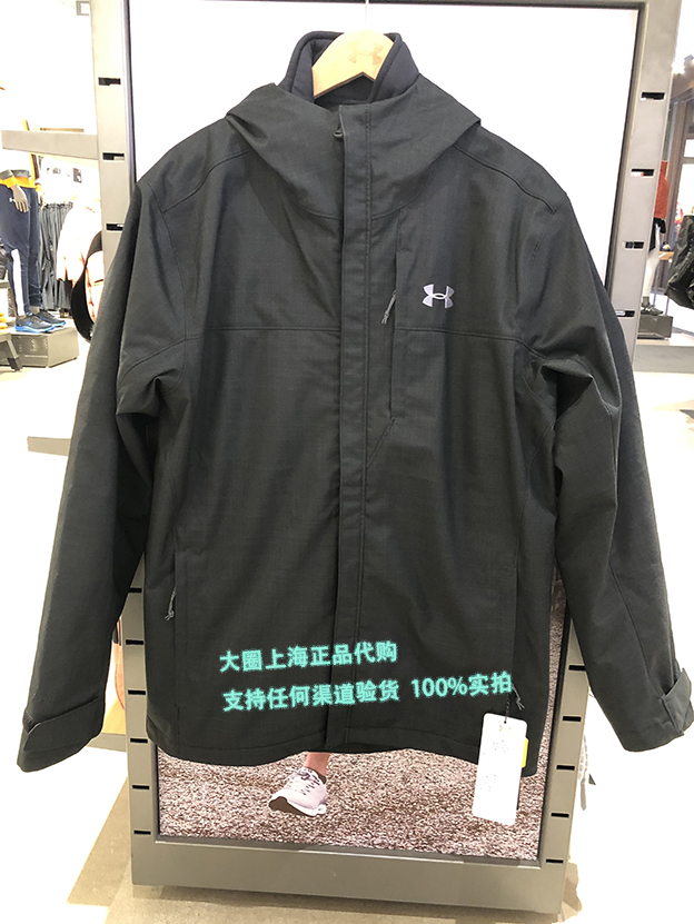 under armour ua porter男子冲锋衣