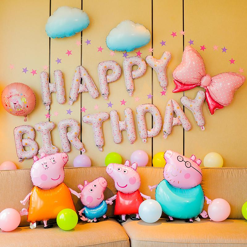 小猪佩奇生日布置气球套餐宝宝周岁儿童卡通主题派对装饰布置背景