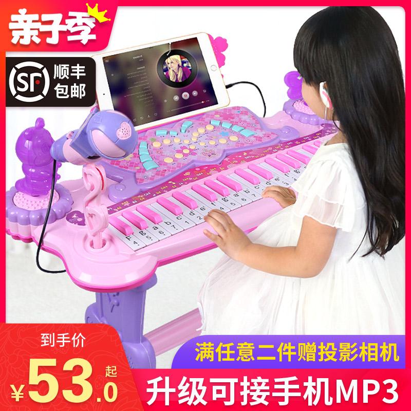 儿童多功能电子琴玩具 1-3-6岁初学者宝宝女孩钢琴话筒可弹奏充电