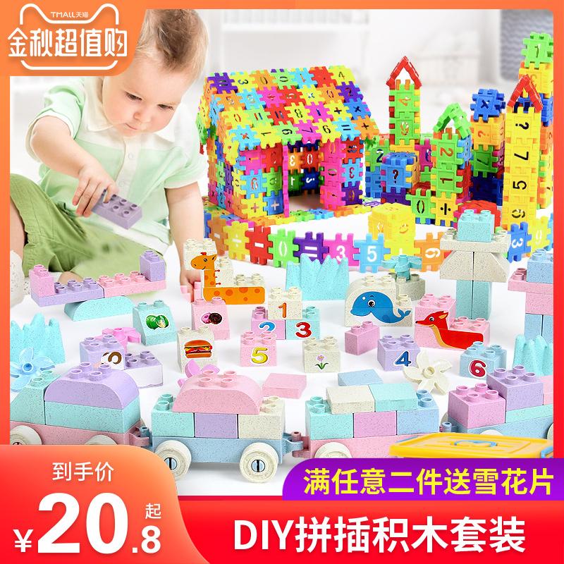 热销52件五折促销儿童房子积木玩具大块塑料拼装拼插4益智玩具女孩男孩1-2-3-6周岁