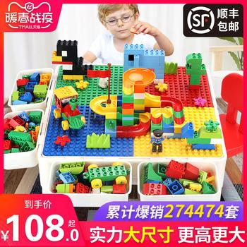 大颗粒积木桌宝宝益智4拼装玩具