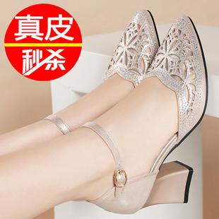 鞋 堤娜百丽真皮高跟凉鞋 中跟粗跟妈妈时装 镂空水钻女鞋 女2021新款