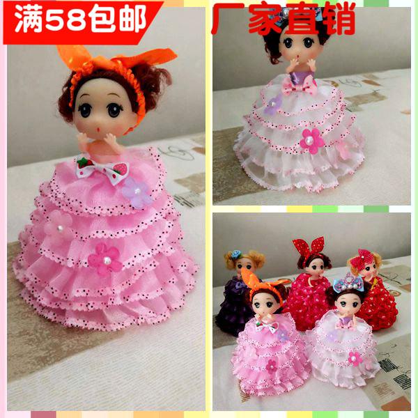 Аксессуары для кукол Артикул 572006175050