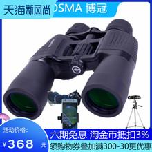 博冠双筒望远镜猎手2代微光夜视高倍高清非红外手机拍照无极变焦