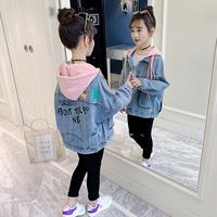 查看女童牛仔外套春装2021新款洋气女大童上衣小女孩春秋儿童春款童装价格