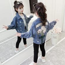 小女孩时髦童装 春秋款 2019新款 女童牛仔外套秋装 儿童洋气网红秋季