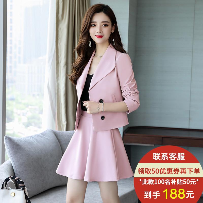 小西装套装女装2018秋季新款时尚韩版气质淑女小香风裙子两件套潮