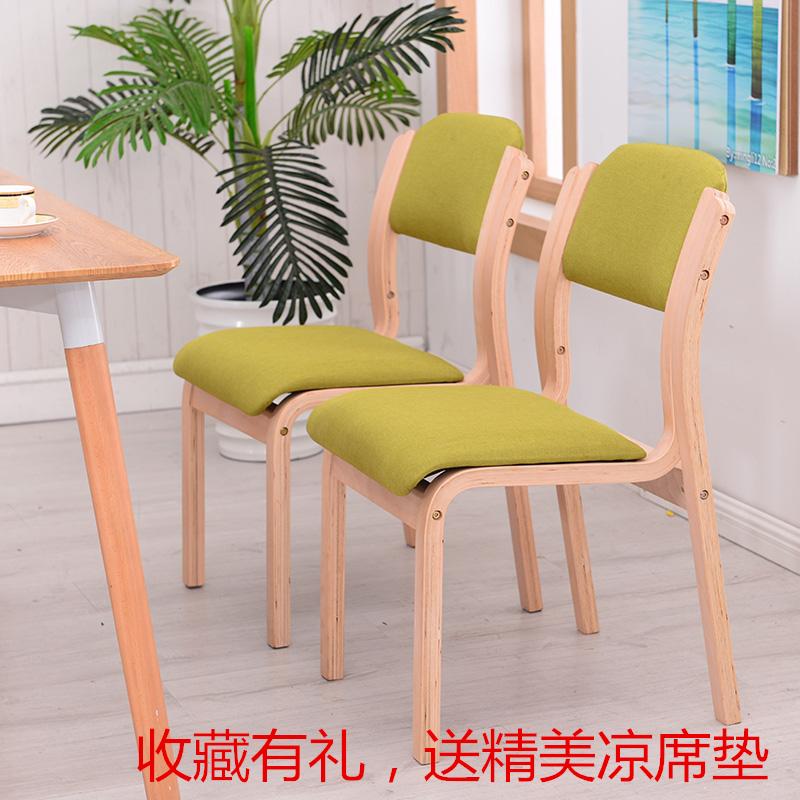 簡約現代實木曲木餐椅子家用無扶手布藝酒店書桌電腦椅培訓會議椅