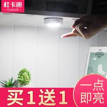 台灯悬空月球灯家居装饰品创意摆件小夜灯LED无线传导磁悬浮灯泡