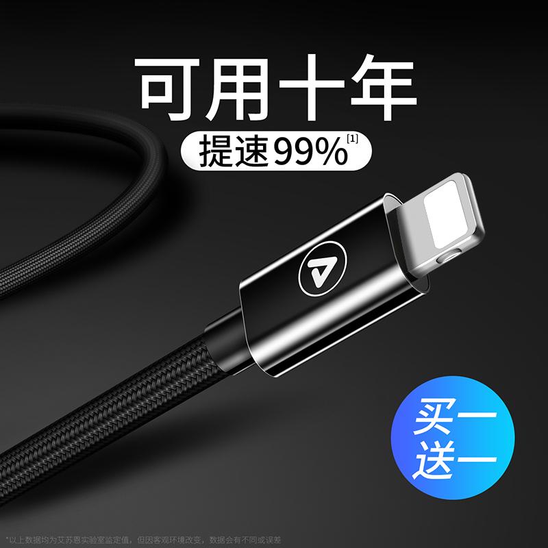 数据线适用苹果ipad快速0.2m短平板air2便携短款8充电宝不伤机30cm超满10元可用5元优惠券