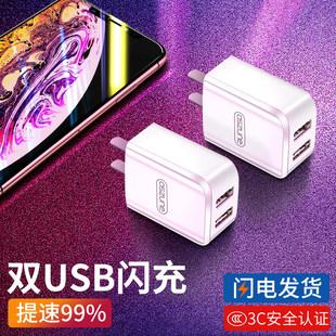 iphone6充电器安卓快充手机数据线ipad闪充usb插头pro正品通用7一套装5V2A多口原装适用苹果vivo华为oppo小米品牌