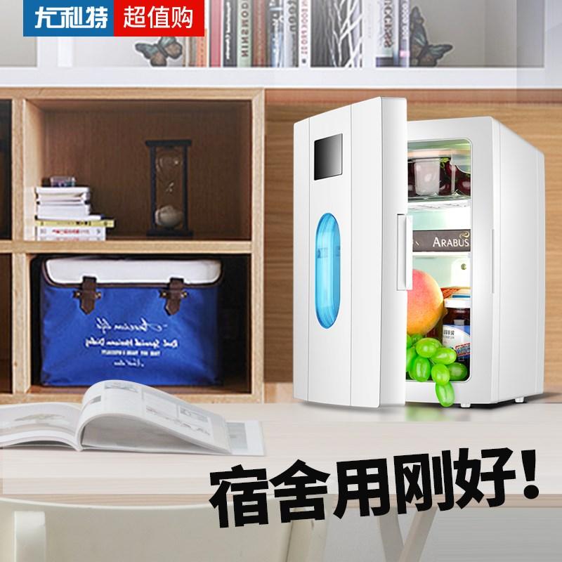 迷你小冰箱家用小型宿舍寝室胰岛素冷藏箱制冷车载冰箱车家两用H,11月06日最新优惠