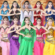 Belly Dance Exercise Suit New Chilli Belly Pocket Golden Edge Skirt Adult Indian Dance Performing Exercise Clothes