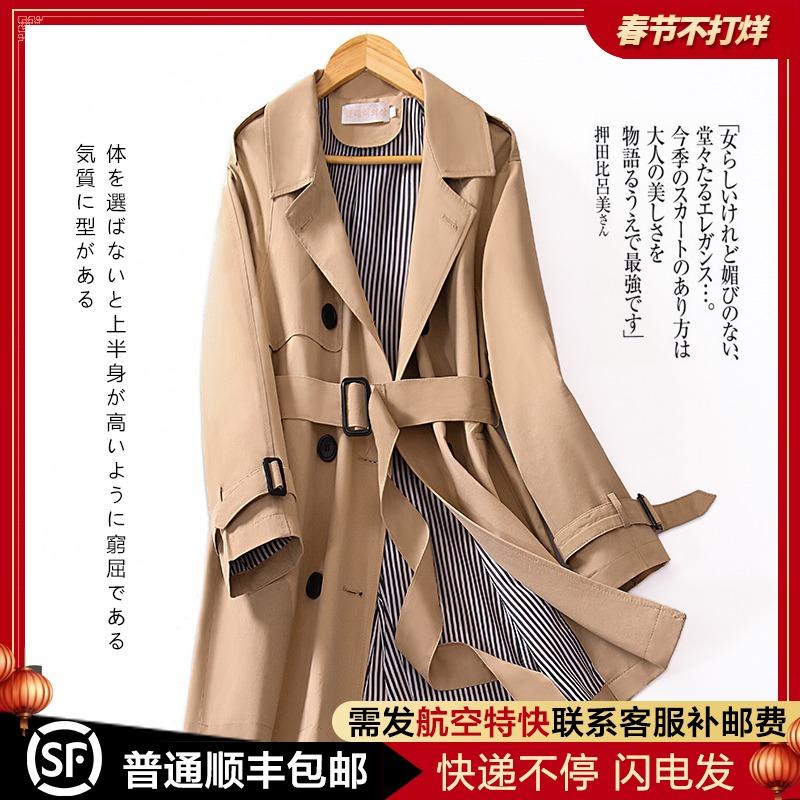 风衣女中长款个子小矮2020春秋季新款韩版收腰气质精品卡其色外套