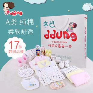 韩国冬己新生初生婴儿衣服礼盒套装秋冬满月宝宝用品纯棉送礼高档