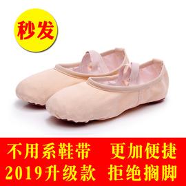 舞蹈鞋儿童女软底练功鞋幼猫爪免系带男形体中国舞芭蕾红色跳舞鞋图片
