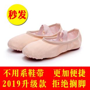 舞蹈鞋 幼猫爪免系带男形体中国舞芭蕾加绒跳舞鞋 儿童女软底练功鞋