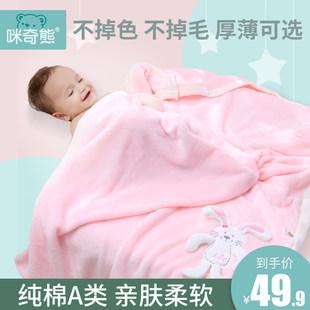 婴儿毛毯抱被宝宝春秋冬季珊瑚绒毯子小被子儿童盖毯宝宝午睡毯子