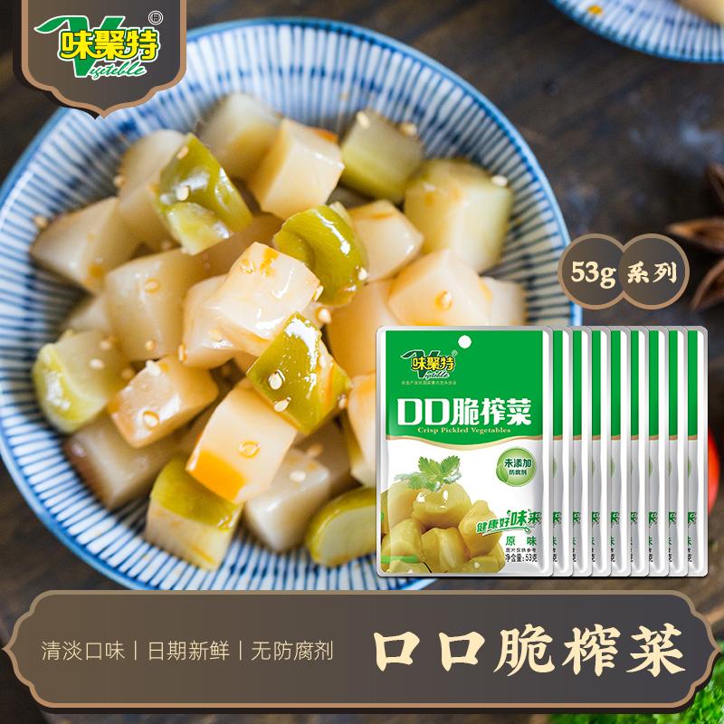 味聚特 口口脆榨菜小包装 包邮下饭菜学生航空儿童酱咸菜一箱装