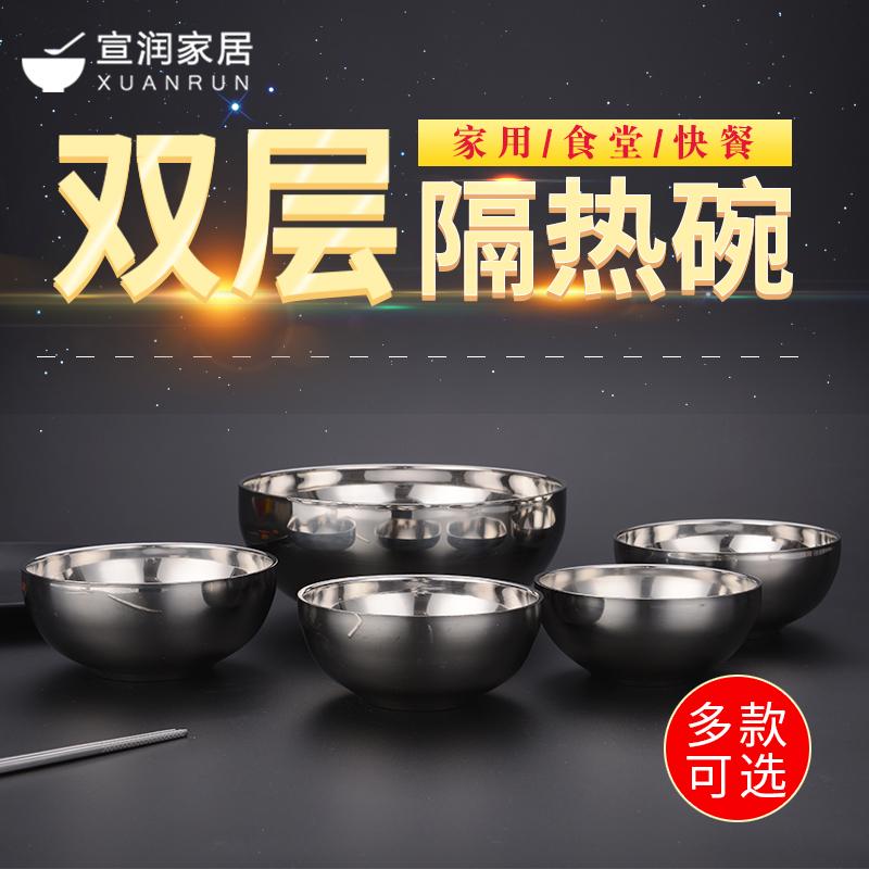 加厚韓式加深不鏽鋼碗 雙層碗防燙隔熱碗餐具 兒童防摔米飯碗湯碗