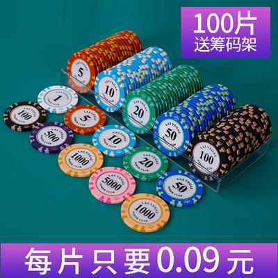 麻将筹码币卡片棋牌室专用德州扑克代币钱塑料打牌积分卡奖励币机