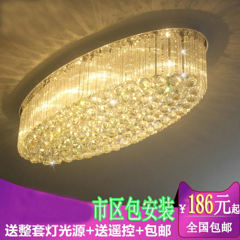 橢圓形客廳水晶燈LED餐廳吸頂過道燈長方形入戶玄關燈門廳飯廳燈