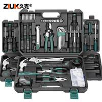 久克工具箱套装日常家用多功能五金工具组套家庭维修车载组合电工