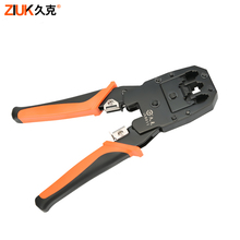 Long, crystal head connection cable clamp set network tools line pressing pliers pliers