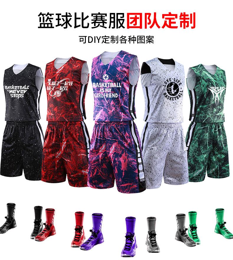限时秒杀男科比篮球服套装定制免费印号背心