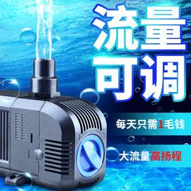 森森潜水泵鱼缸水泵迷你微型抽水泵循环过滤泵超静音过滤HJ水族箱