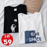 男女款 纯棉短袖t恤 券后14.9元包邮